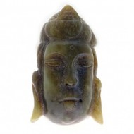 Chinese Carved Natural Jade Buddha Head. Click for more information...