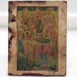 Printed Icon. Click for more information...