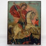 Icon St George the Victorybearer.. Click for more information...